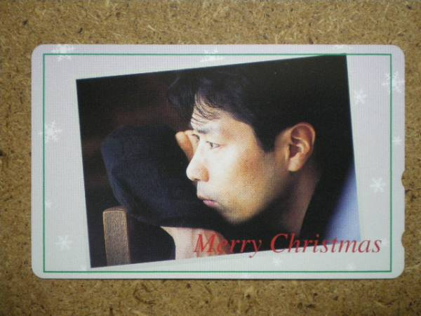 稲垣潤一 Merry Christmas テレカ