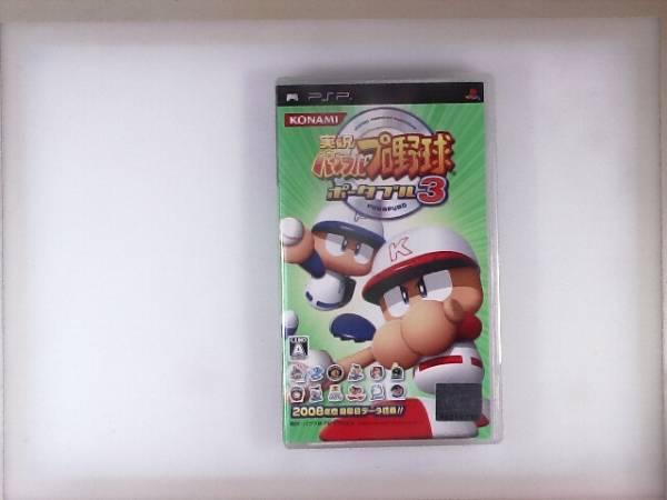 【PSPソフト】実況パワフルプロ野球ポータブル3 送料160円_画像1