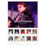 即決 HMVver 大島優子 大島優子卒業記念フレーム切手セット 新品