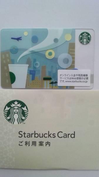 ANA*スターバックスカード*機内限定★入手困難★2013*ラスト_2013、機内限定販売の入手困難なカードです