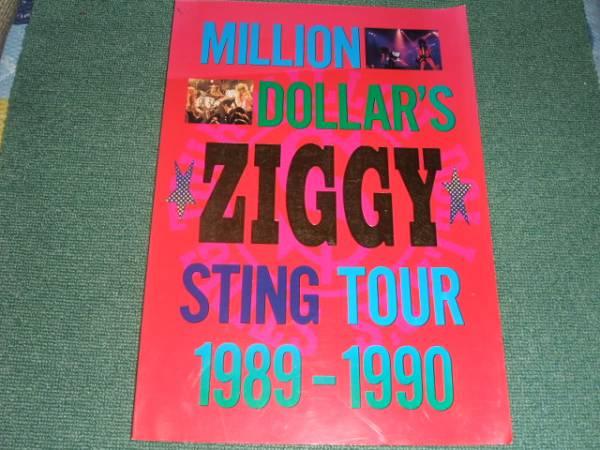 ★即決★パンフZIGGY【STING TOUR1989-1990】jジギー森重樹一★