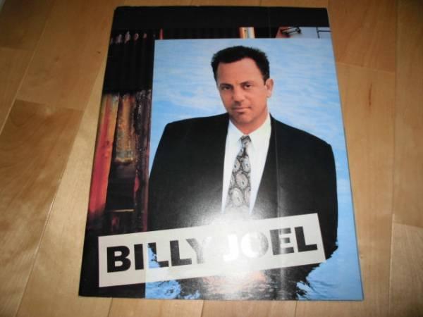 ツアーパンフレット/ ビリー・ジョエル/1995/BILLY JOEL