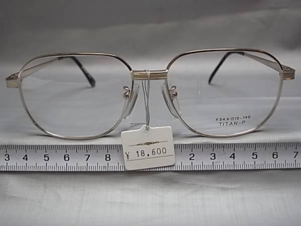 114□7/メガネ めがね 眼鏡フレーム 日本製 アバネス_画像1