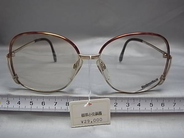35□-/めがね メガネ眼鏡フレーム 日本製 ロウデンストック_画像1
