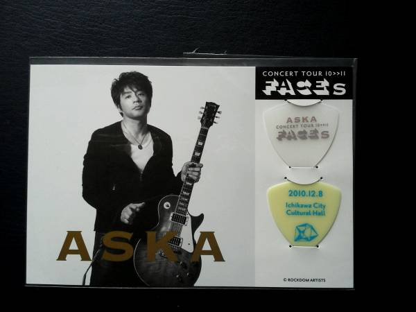 ★ASKA★FACESツアー★ピックセット★2010.12.8★市川文化会館★