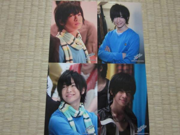 Hey!Say!JUMP 知念侑李 公式写真フォトセット(4枚)◎グッズ