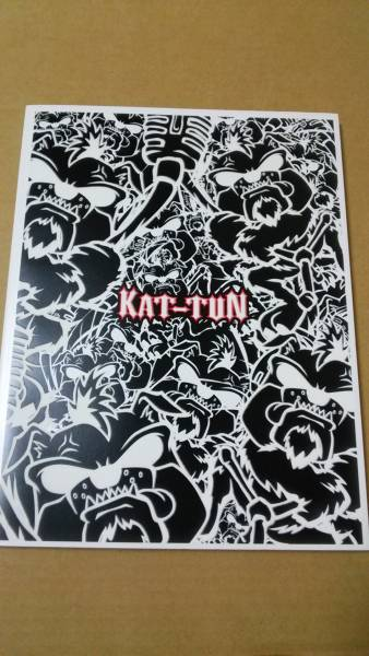 KAT-TUN 2007年コンサートパンフレット 公式グッズ亀梨和也 上田竜也 中丸雄一 美品