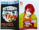 ★♪ラスト1冊!★music up's112★hide★D'ERLANGER★Champagne★nano.RIPE★ゆず♪★