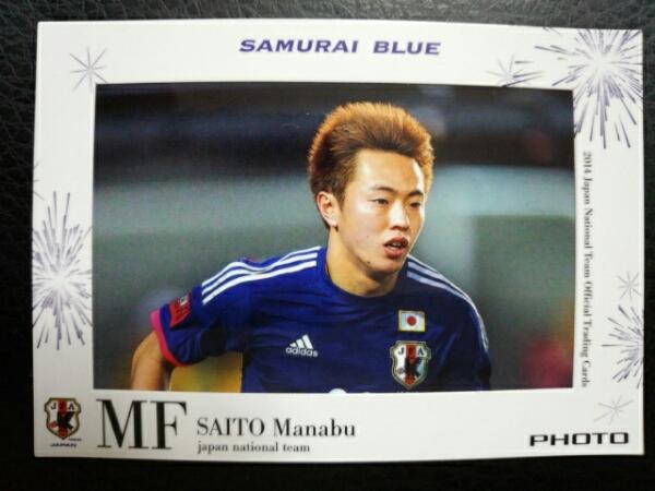 2014日本代表 齋藤学 フォトカード 横浜Fマリノス 愛媛FC グッズの画像
