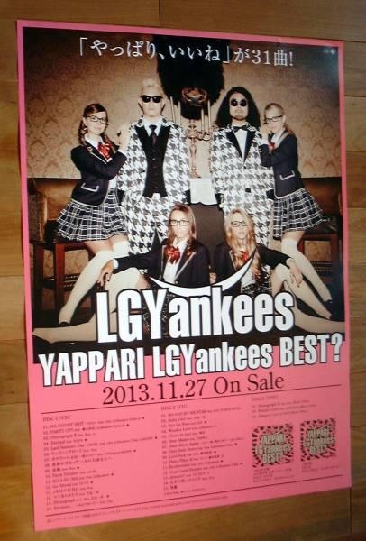 即決★LGYankees/YAPPARI LGYankees BEST? 未使用告知ポスター