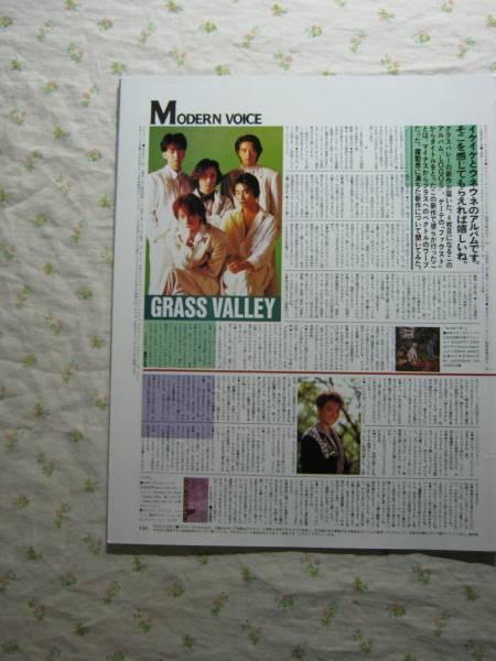 '89【4thアルバムについて】 grass valley ♯