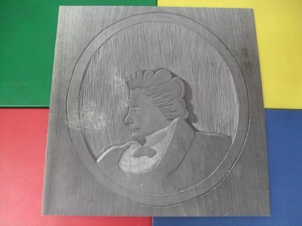 パンフ/クラシック 山崎孝 ピアノリサイタル 1980年