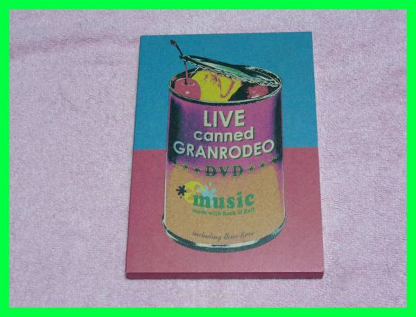 DVD/ LIVE canned GRANRODEO 3枚組 ライブグッズの画像