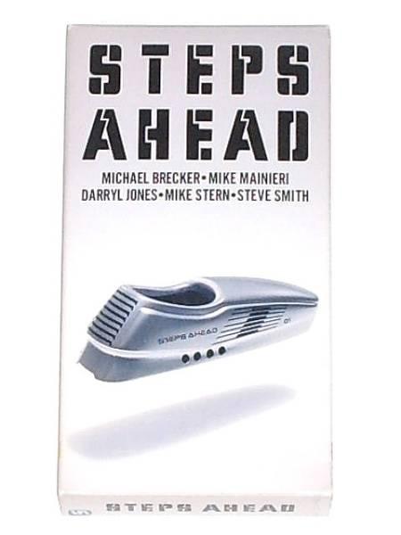 rare video Steps Ahead step s*a head