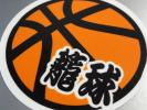 V basketball [. lamp ] sticker 7.5cm size V basketball basketball part outdoors OK original outdoors weather resistant water-proof seal *