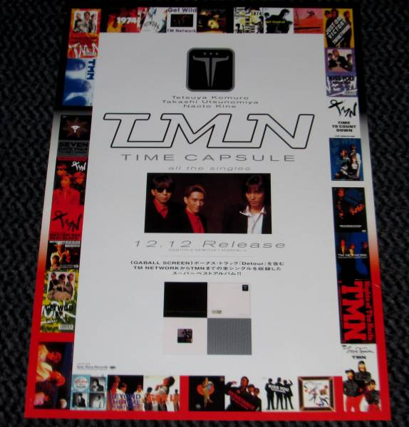 ≫TM NETWORK [TIME CAPSULE all singles]告知ポスター 小室哲哉