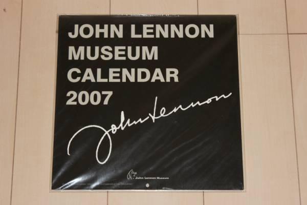 John Lennon Museum Calendar 2007 未開封 未使用品