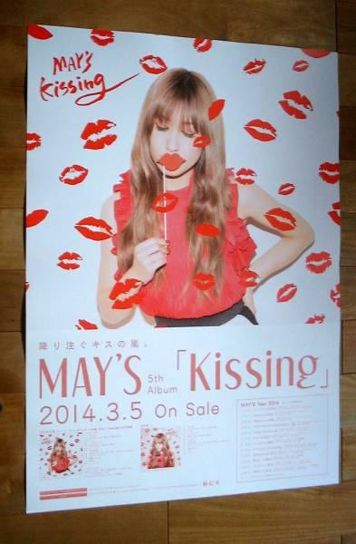 MAY'S/Kissing 未使用告知ポスター