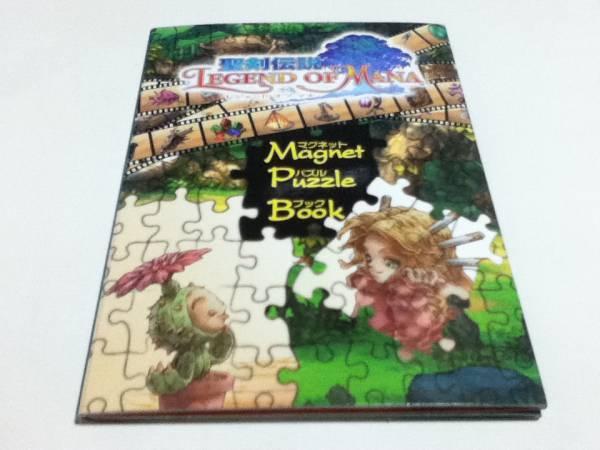 ゲームグッズ 聖剣伝説 LEGEND OF MANA マグネットパズルブック_画像1