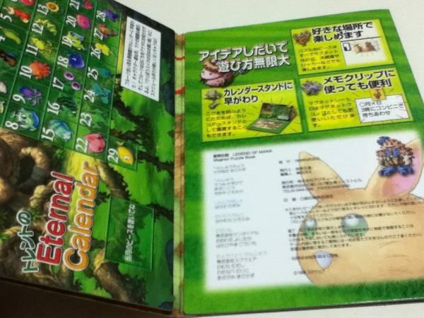ゲームグッズ 聖剣伝説 LEGEND OF MANA マグネットパズルブック_画像2