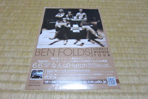 ベン・フォールズ ben folds 来日告知チラシ ライヴ 大阪 2011