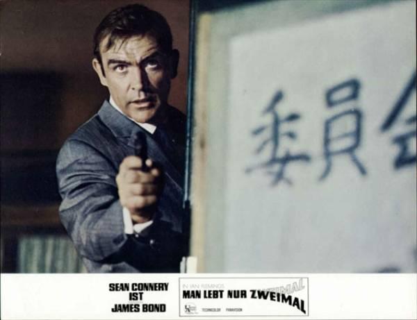 1967年 ショーン・コネリー 007は二度死ぬ ロビーカード3枚付き