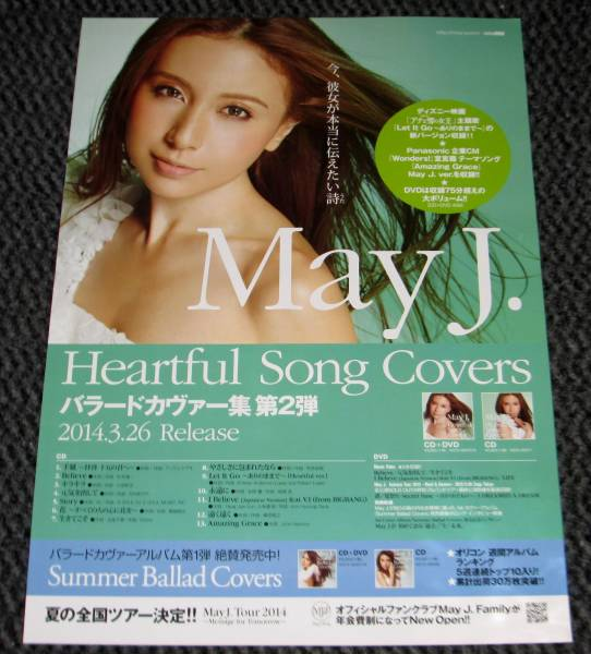 May J. [Heartful Song Covers] 告知ポスター