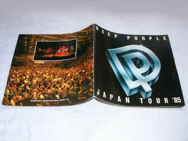 DEEP PURPLE ディープ・パープル / 1985年 再結成ツアー パンフ