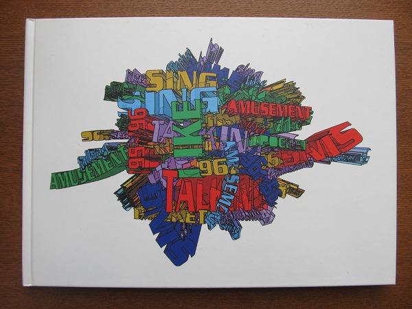 シングライクトーキング ツアーパンフレット 1995~1996