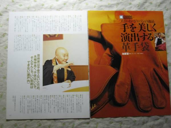'01【連載 拘店 HIGASHIYAMA-TOKYO】 石井竜也 ♯