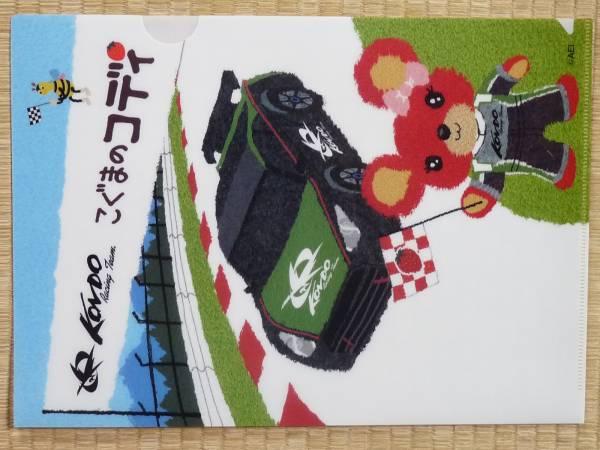 近藤真彦監督 クリアファイル 2014年スーパーGT #24 GT-R