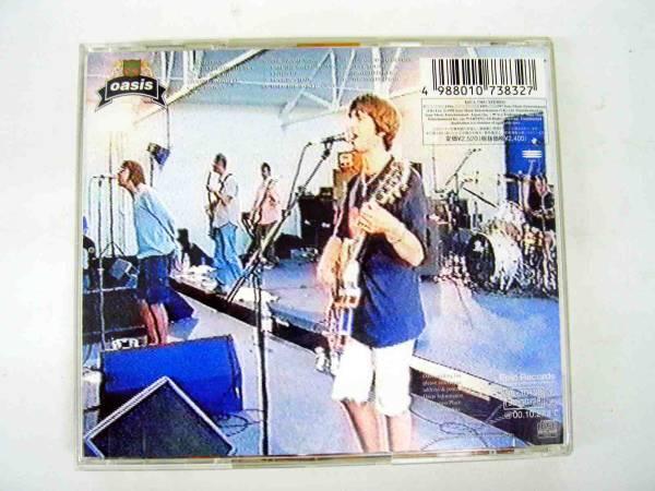 CD OASIS/オアシス THE MASTERPLAN/ザ・マスタープラン_画像2