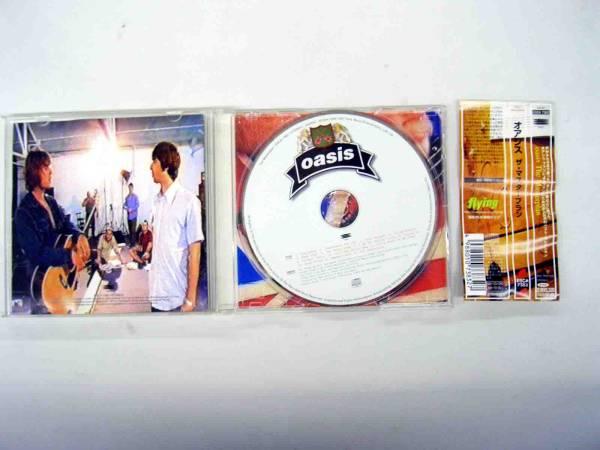 CD OASIS/オアシス THE MASTERPLAN/ザ・マスタープラン_画像3
