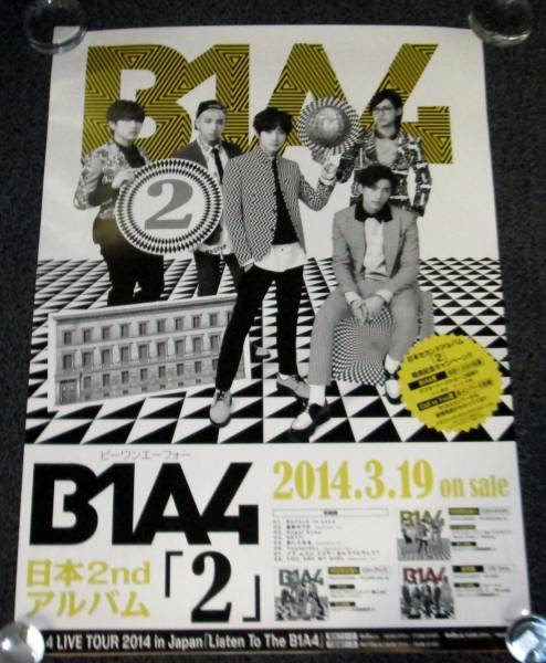 Γ4 告知ポスター B1A4 [2]