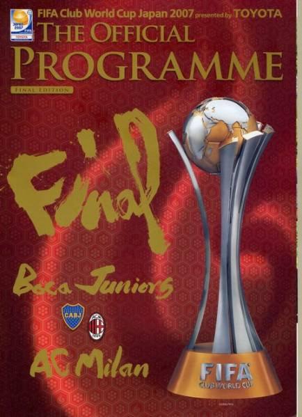FIFAクラブワールドカップ 2007 公式プログラム 決勝