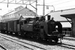 ★【即決写真】 C11298  1969.8 矢部線 羽犬塚/101-29