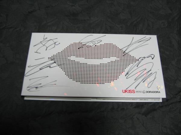 レアCD*U-KISS/DORADORA 6集 直筆サイン*韓国音楽