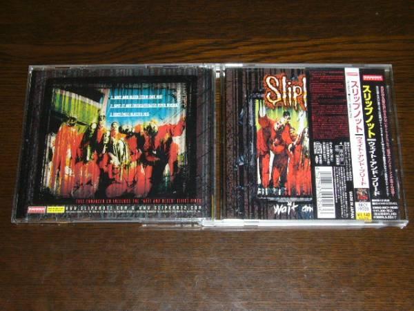 国内盤 帯付 スリップノット / ウェイト・アンド・ブリード 2000年盤 全3曲