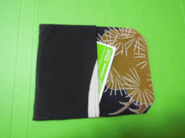 激安!黒と草緑色系松柄・絹地・名刺入れカードケース♪_画像2