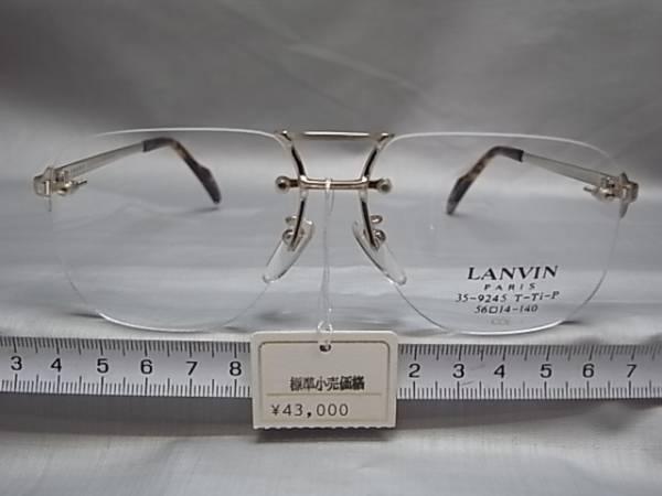 89□12/メガネ めがね 眼鏡フレーム 日本製 ライバン_画像1