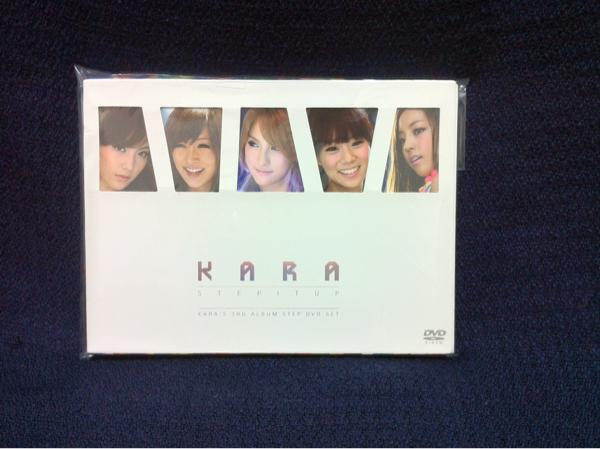 Step It Up [KARA] [Import] (2012)
