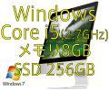 SSD256G Core i5 (2.7GHz) ME086J/A Windows 21.5インチ iMac☆