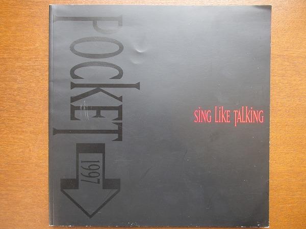 シングライクトーキング ツアーパンフレット 1997