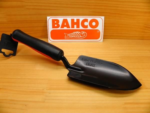 BAHCO バーコ P263 ガーデニング スコップ 大型 プロ用 移植ゴテ エルゴ