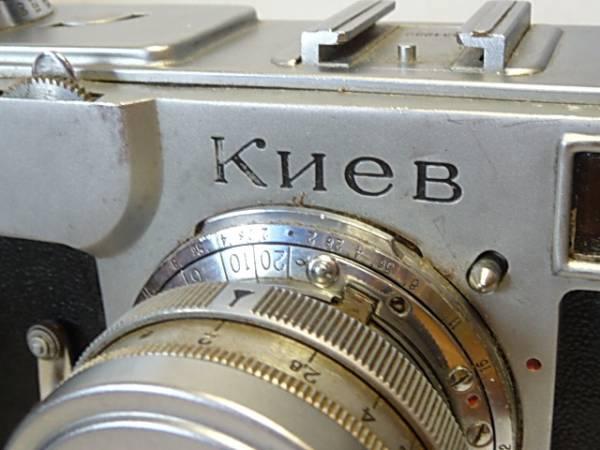 珍品 KIEV-2 キエフー Contax #534232 コンタックスSONNAR #795_画像2