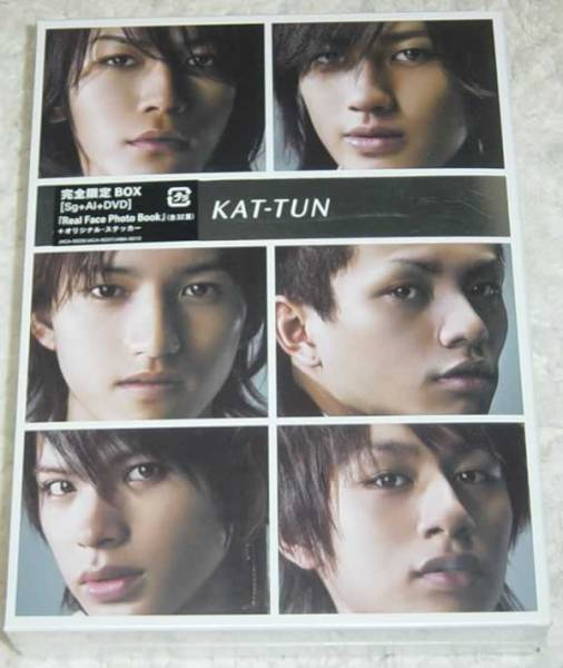 kat tun 完全限定box real face best of real ヤフオク