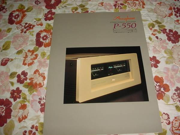 prompt decision! Accuphase amplifier P-550 catalog