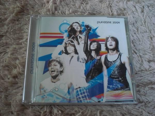 ★「PLAYZONE2009太陽からの手紙」オリジナルサウンドトラック★