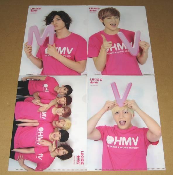 U-KISS HMV限定クリアファイル 4枚セット Memories