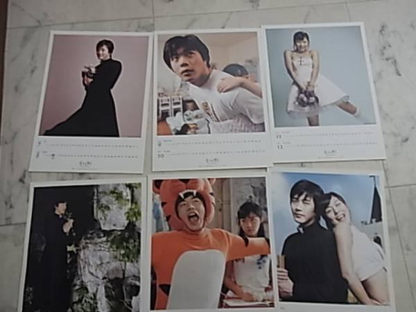 クォン・サンウ♪恋する神父☆パンフレット&カレンダー♪